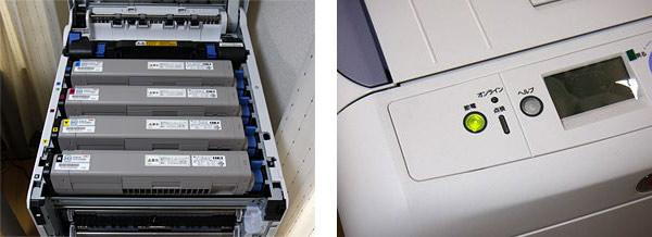 打开机器顶部的盖子,就可以轻松更换四色墨盒。(图左)机器上还按照了节电按钮,通过手动的方式就可以在控制面板上进行节电模式的切换。(图右)打印机暂时不会使用的时候按下这个节电按钮,就可以提高省电效果。而像小形先生这样,打印频率,打印数量都很不规律的情况下,这个技能有助于更好的节约用电量。