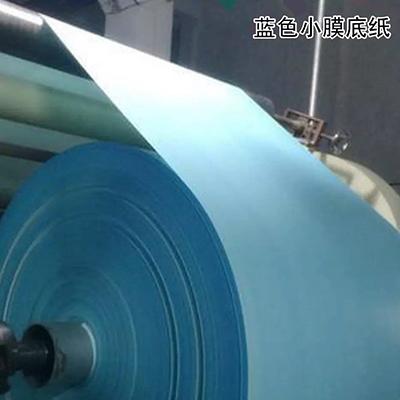 水转印工艺的好搭档——OKI ES9542