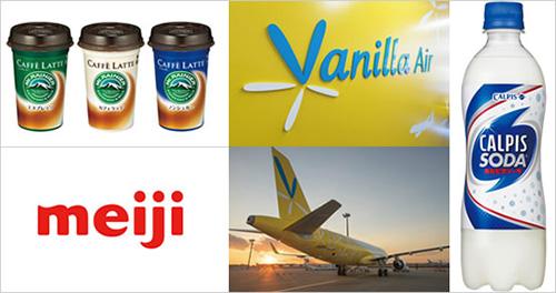 郎涛联合协会的东京办事处,为食品、饮料制造商、生活用品制造商、以及以航空公司为主的世界驰名企业进行品牌战略推广以及形象标识设计