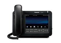 ビジネスホン(ビジネスフォン)「IPstage MX/SX」-ラインナップ|IP