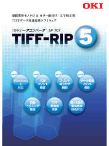 TIFFRIPv5_Photo2/Tiffrip5.png