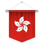flag-Hong Kong_150x150