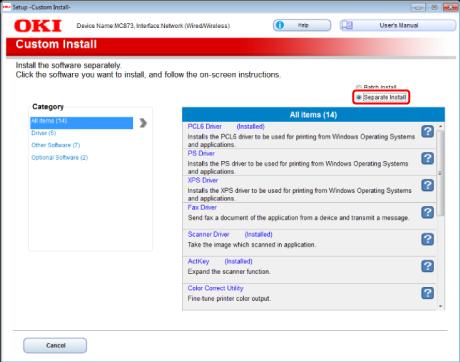 Utility Software   OKI Data